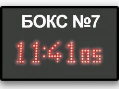 Табло оператора MR59/5