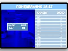 """Информационное табло LCD 32"""" / 42"""" / 46"""" / 50"""""""