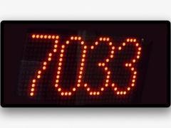 Табло рабочего места MR 120